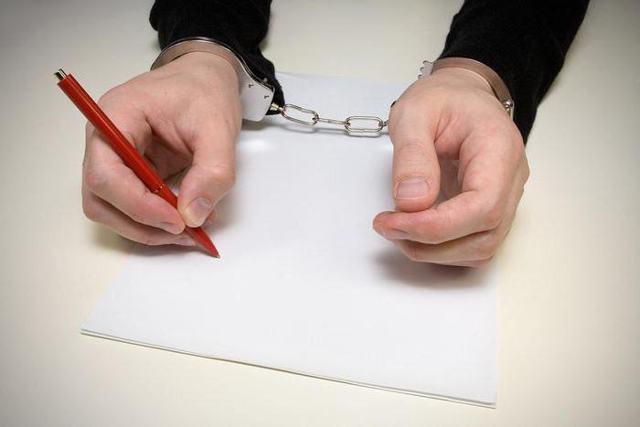 Прекращение уголовного дела в связи с деятельным раскаянием – понятие деятельного раскаяния, классификация