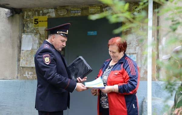 Как правильно написать заявление на соседей – куда подавать жалобу, в каких случаях можно обращаться в полицию