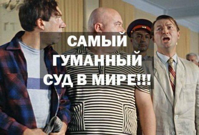 Статья 123 УК РФ – состав, применяемые санкции, судебная практика