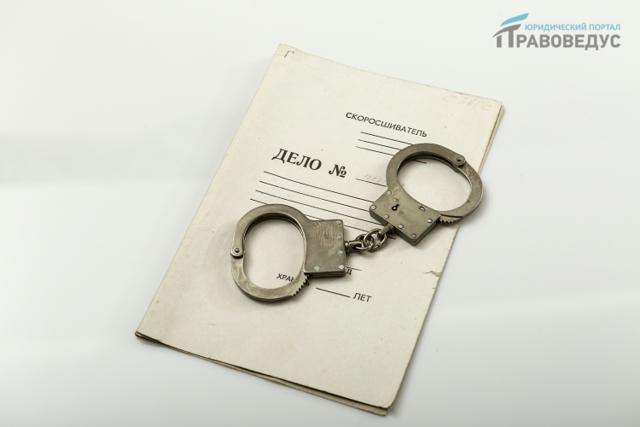 Отказ в возбуждении уголовного дела: что делать и как защитить свои права