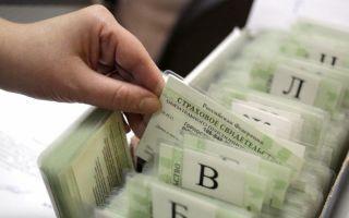 Для чего мошенникам номер СНИЛС, популярные схемы мошенничества