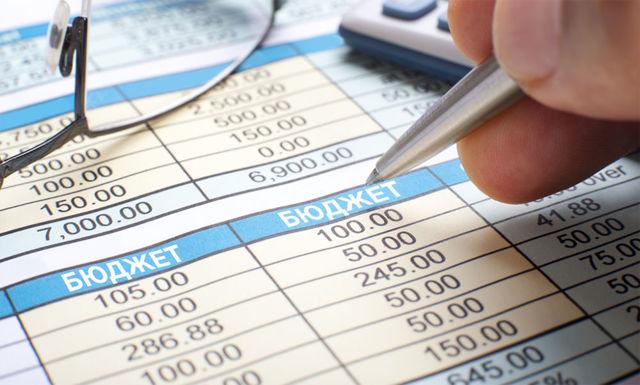 Нецелевое использование бюджетных средств, виды нарушений, квалификация, наказание