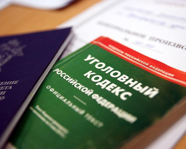 Особый режим: виды содержания, правила перевода, получение права на УДО