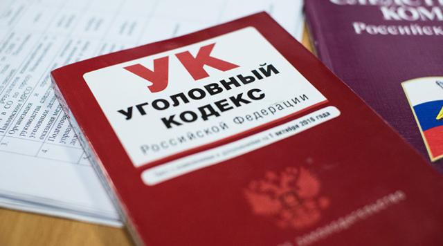 Покушение на мошенничество – состав преступления, статья по УК РФ