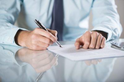 Фиктивная регистрация: что это такое, в каких случаях применяется уголовная ответственность