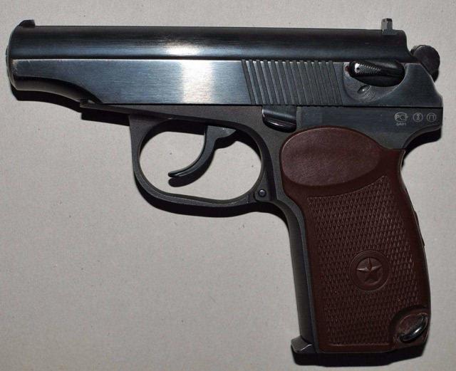 Незаконное хранение оружия, транспортировка, сбыт и покупка