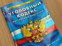 Заказное убийство – состав преступления, квалифицирующие признаки, ответственность по УК РФ