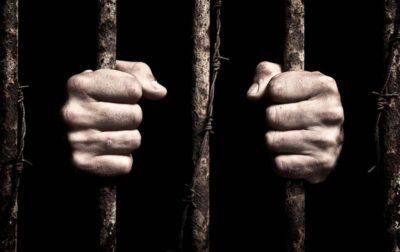 Передача в тюрьму заключенному – перечень допустимого и запрещенного