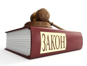 Арест имущества должника: основания, порядок проведения процедуры в 2020 году