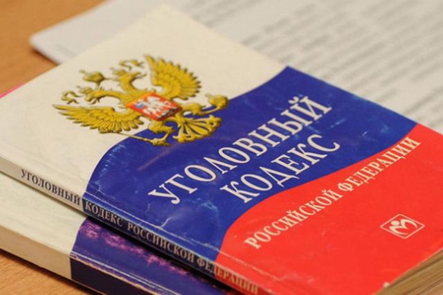 Соучастие, статья УК РФ, особенности ответственности за соучастие