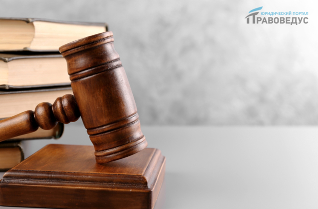 Условия для УДО – кто имеет право претендовать, каковы условия для получения