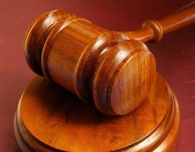 Лишение воинского звания – когда применяется исполнение наказания в виде лишения чина, можно ли вернуть
