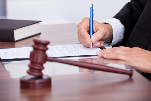 Доказательства, полученные с нарушением закона - Уголовный Кодекс