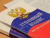 Причинение смерти по неосторожности – статья УК РФ, мера наказания