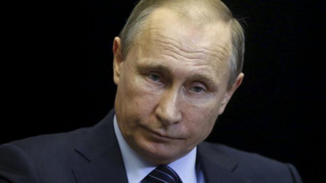 Статья оскорбление президента РФ - что будет являться оскорблением президента, какие предусмотрены особенности данного правонарушения