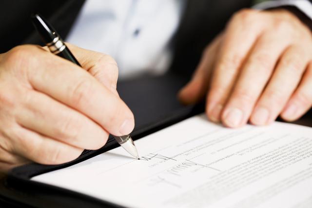 Образец акта о порче имущества, акт об ущербе имуществу, как правильно составить акт
