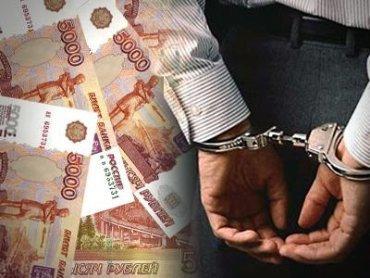 Отличие мошенничества от растраты и присвоения – состав преступления, статья по УК РФ