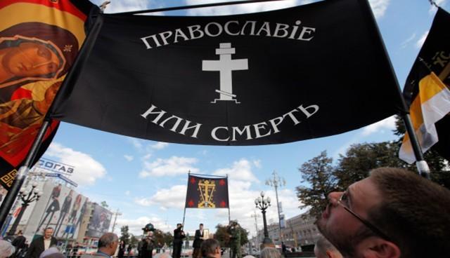 Оскорбление чувств верующих, административное и уголовное наказание, 148 статья УК РФ