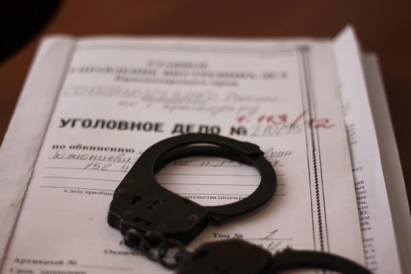 Вызов на допрос: что делать, если вы получили повестку на допрос?