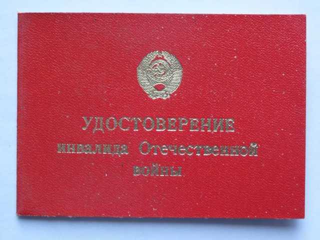 Подделка документов – статья, ответственность по УК РФ