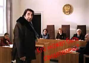 Допрос свидетеля по уголовному делу, ходатайство о вызове свидетеля, его защита