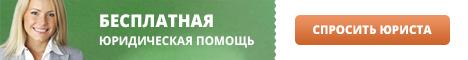 Кража до 1000 рублей: ответственность, состав преступления