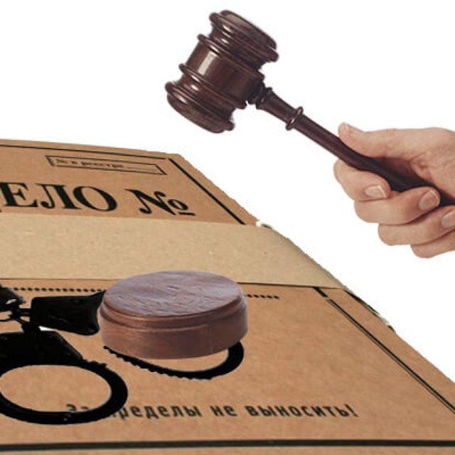 Преследование, статья УК РФ, преследование по телефону, статья УК РФ за преследование человека