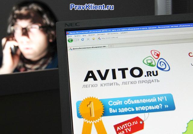 Мошенничество на Авито – наиболее распространенные схемы, как себя обезопасить