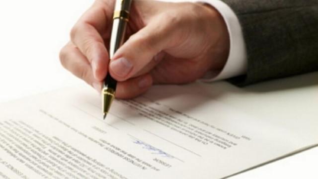 Справка о судимости: как получить, кто выдает, и кто может такой документ оформить