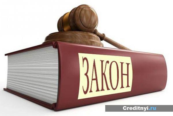 Мошенничество с материнским капиталом судебная практика, уголовная ответственность за обналичивание материнского капитала