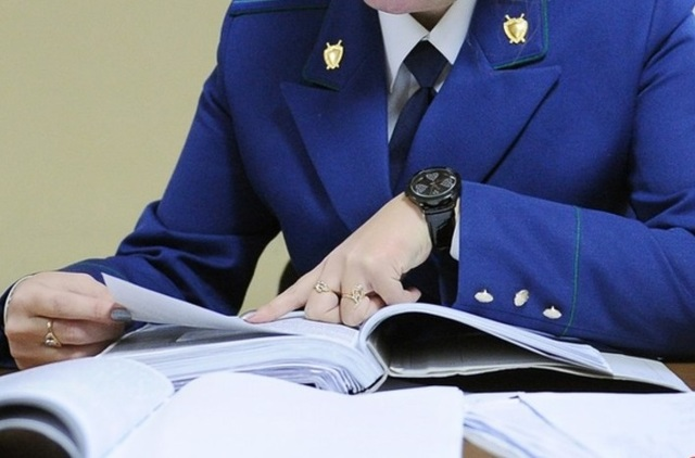 Служебный подлог – понятие, ответственность за преступление по УК РФ