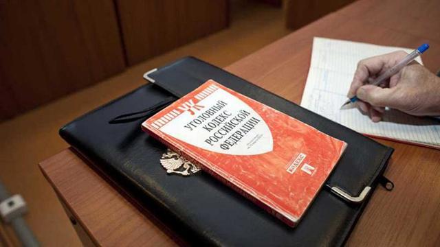 Ууголовное преследование: виды и характерные признаки