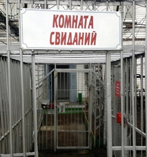 Колония общего режима, условия содержания, распорядок и работа