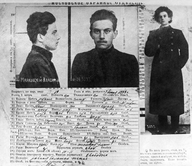Тюрьма «Бутырка» – история, условия содержания, режим