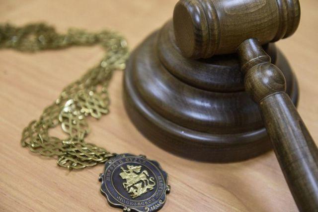 Мировой суд – что это за инстанция, как подать туда заявление, какие дела рассматривает мировой суд