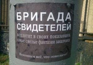 Ответственность за дачу заведомо ложных показаний по УК РФ