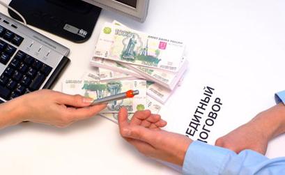 Мошенничество при оформлении кредита, схемы, как себя обезопасить