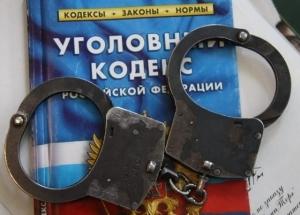 Арест как уголовное наказание: общие положения и применение