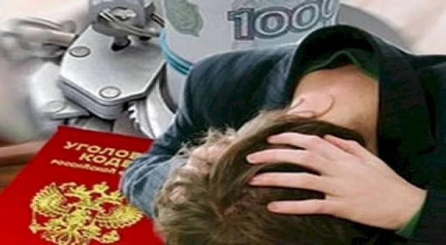 Кража в крупном и особо крупном размере – состав преступления, ответственность по УК РФ