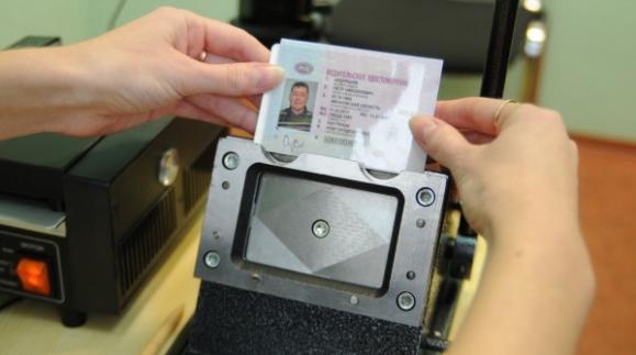 Ответственность за использование поддельных водительских прав, статья по УК РФ