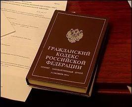 Виды ответственности за нарушение требований охраны труда, дисциплинарные взыскания, ответственность по КоАП и УК РФ