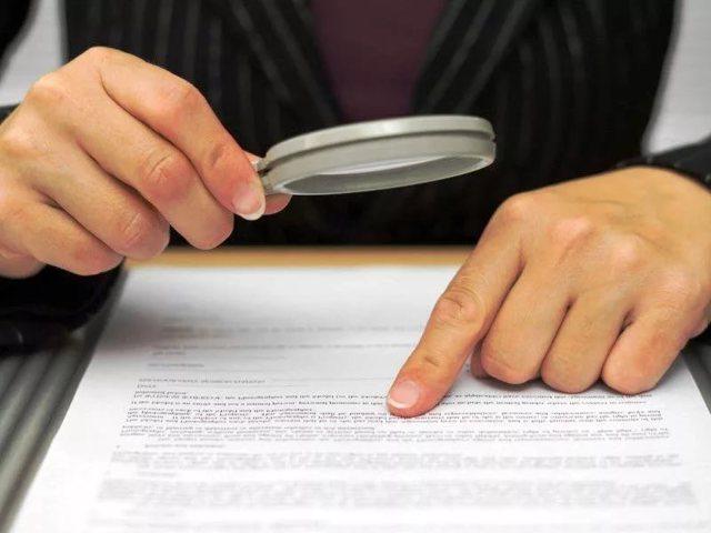 Разглашение персональных данных, какие виды наказания существуют за разглашение личных данных