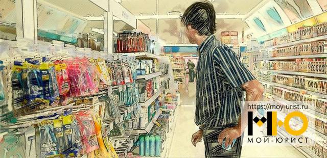 Наказание за воровство в магазине, права задержанного, порядок досмотра, классификация по сумме ущерба