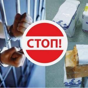 Контрафактная продукция: как отличить и чем грозит по УК РФ?