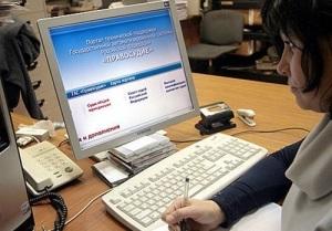 Судебное делопроизводство по фамилии: как найти дело, кто имеет доступ к такой информации