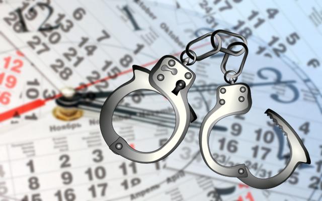 Прекращение уголовного дела в связи с истечением срока давности – когда допускается, почему так происходит